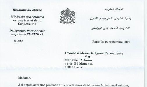 Hommage du Ministère des Affaires Etrangères et de la Coopération